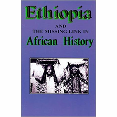 Ethiopia & The Missing Link The Key Bookstore