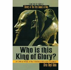 Who is this King of Glory? The Key Bookstore