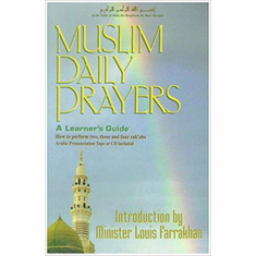 Muslim Daily Prayers (with CD) by Anonymous The Key Bookstore