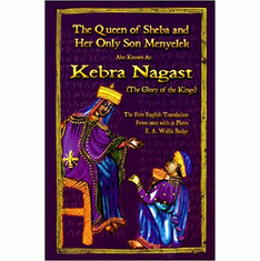 The Kebra Nagast-The Queen of Sheba & Her Only Son Menyelek The Key Bookstore