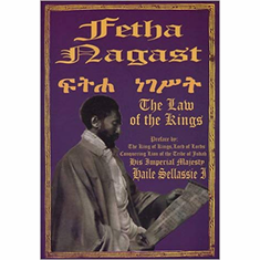 Fetha Nagast: Law of the Kings The Key Bookstore
