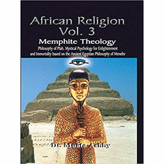 African Religion Vol. 3 The Key Bookstore