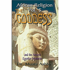 African Religion Vol. 5, The Ancient Egyptian Mysteries The Key Bookstore