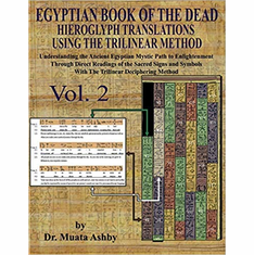 Egyptian Book of the Dead Hieroglyph Translations Using The Trilinear Method Vol. 2: Understanding the Mystic Path to Enlightenment Through Direct ... Language With Trilinear Deciphering Method The Key Bookstore