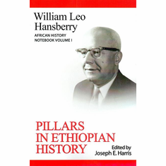 Pillars in Ethiopian History Paperback The Key Bookstore