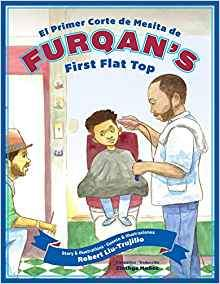 Furqan's First Flat Top The Key Bookstore