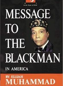 Message to the Blackman in America by Elijah Muhammad The Key Bookstore