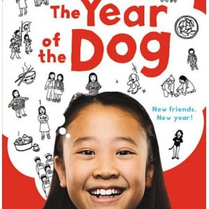 The Year of the Dog The Key Bookstore